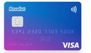 Можете да получите стандартната карта, розовата премиум карта или черната метална карта. Снимка: Revolut